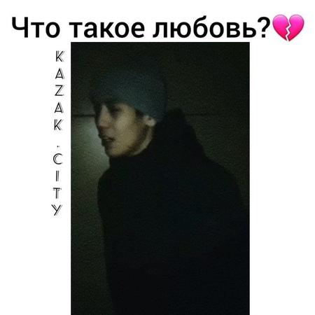"""KAZAKCITY92K on Instagram """"Многие просили выложить🤗 __ Астана Алматы Шымкент kazakcity kazaksite chokolatkz erekwekz"""""""