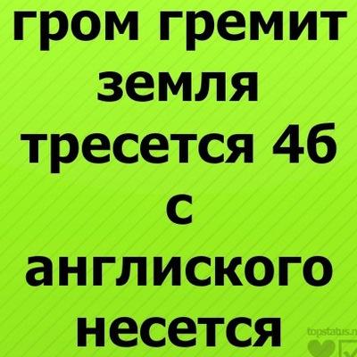 Федя Пирожков, 28 февраля , Санкт-Петербург, id136482013