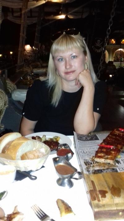Инна Бегина