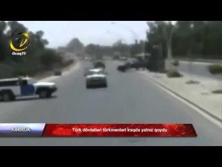 Ocaq Tv - Türk dövlətləri türkmənləri İraqda yalnız qoydu.