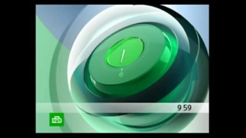 Часы НТВ 2007 2012