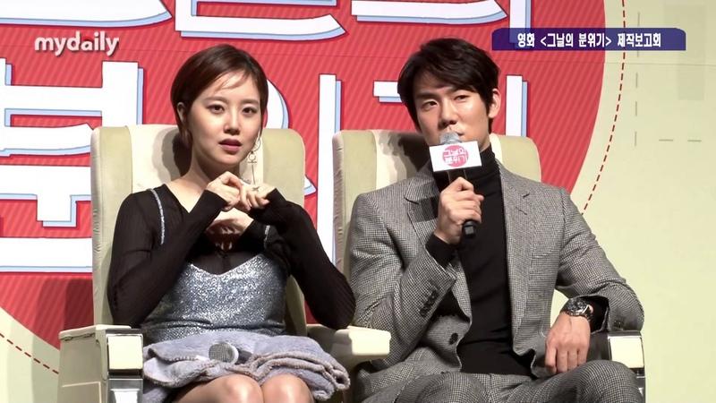 '그날의 분위기(Mood of the Day)' 유연석(Yoo Yeon-seok) '문채원(Moon Chae-won), 야한농담 좋아해' [MD동영상]