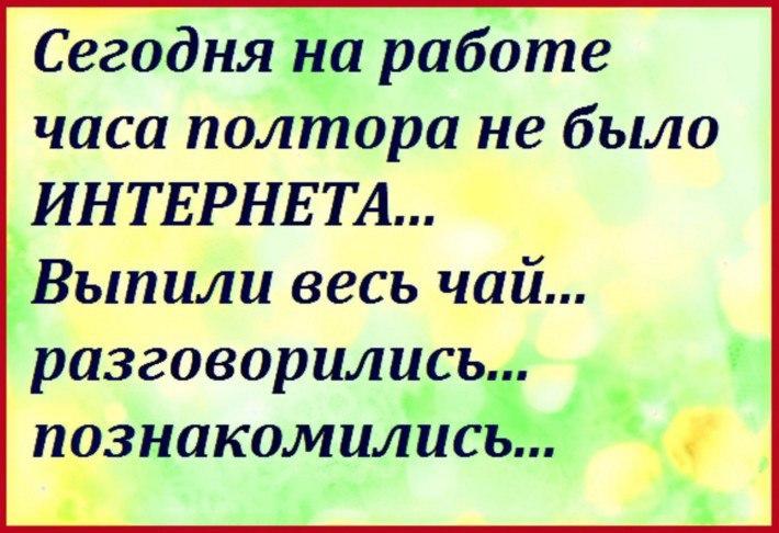 ГОВОРИМ ОБО ВСЕМ - Страница 4 X-R5-tG3KwI