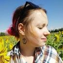 Александра Мустафина фото #15