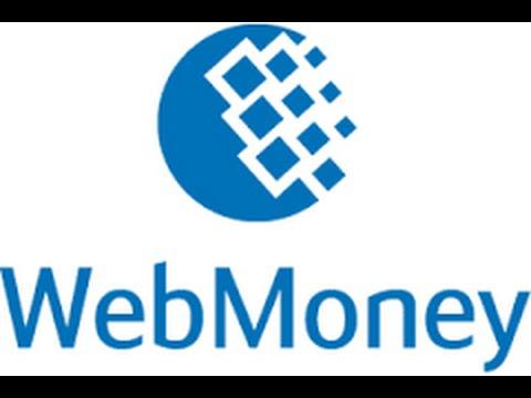 Как перевести деньги с телефона на вебманиwebmoney [Актуально]