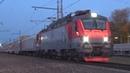 Электровоз ЭП20-019 со скорым двухэтажным поездом №103 Адлер - Москва