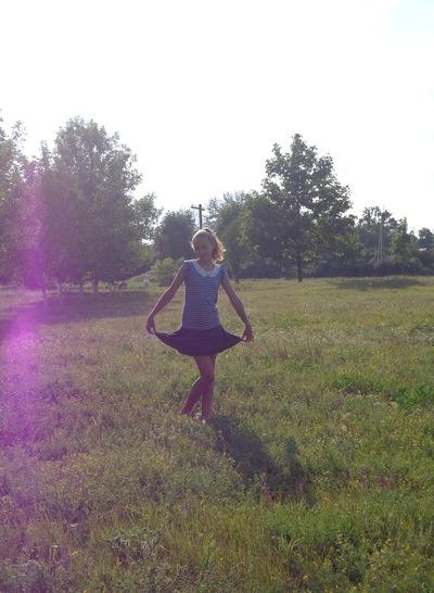 Екатерина Семко, 5 июня 1999, Полтава, id165021015