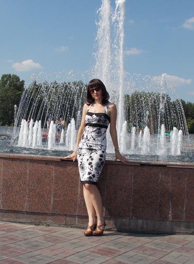 Ирина Трифонова, 27 сентября , Прокопьевск, id66793369