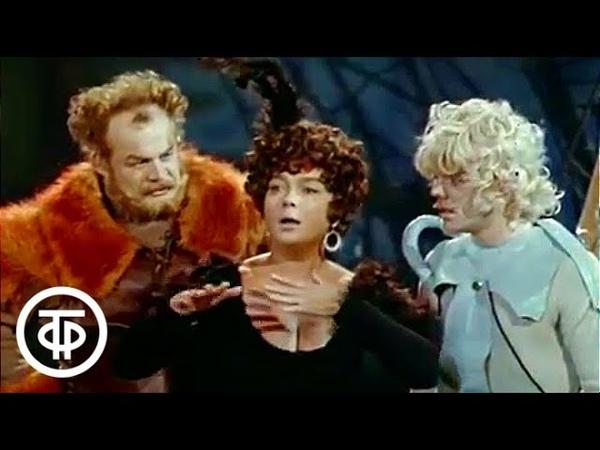У Шекспир Двенадцатая ночь Серия 1 Современник А Вертинская М Неелова Ю Богатырев 1978