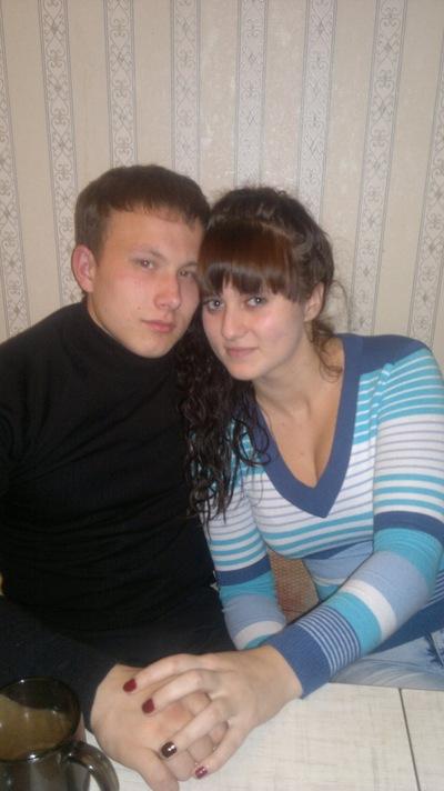 Гульнара Шарафеева, 23 августа 1993, Иркутск, id184616266