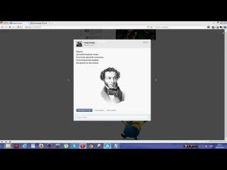 Как накрутить лайки ВКонтакте. Бесплатно и быстро! (вк) 100%