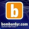 СПОРТИВНЫЙ ИНТЕРНЕТ-МАГАЗИН Bombardyr.com