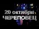 Dj A2CAT Dj SAMOLET 20.10.18 Park Palace Cherepovets