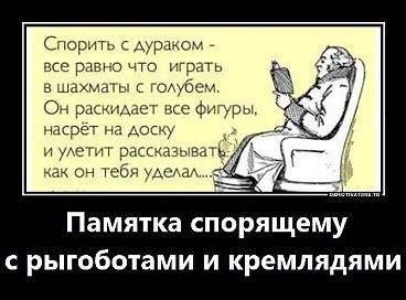 Кровопролитие в Украине выгодно Германии и России, - историк - Цензор.НЕТ 6908