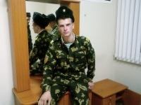 Дима Башан, 23 августа 1992, Владивосток, id171939318