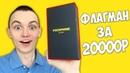 POCOPHONE F1 - ТЕЛЕФОН ДЛЯ ЭЛИТЫ! НОВЫЙ УБИЙЦА ФЛАГМАНОВ