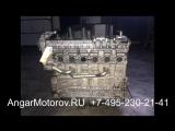Купить Двигатель Volvo S80 3.0 T AWD B6304T5 Двигатель Вольво С80 3.0 B 6304 T5 Наличие