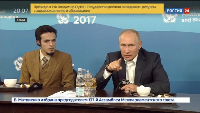 Новости на Россия 24 • Путин: жизнь на благо других возвращается сторицей