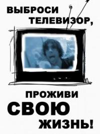 Роман Русский, 5 августа 1988, id176700825