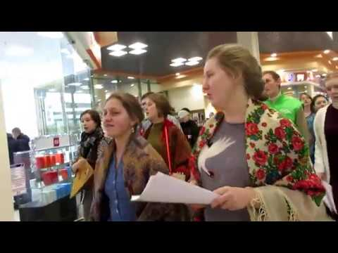 Рождественский флэшмоб Добровольческий хор Ивановской Митрополии