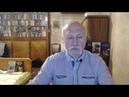Биосферно социально экономическая система как объект управления Лекция 2