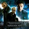 Официальная группа Tapochek.net | R.G. Механики