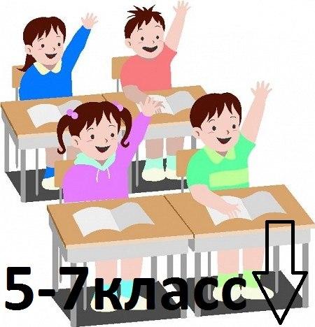 Дистанционное обучение ДОШ №72