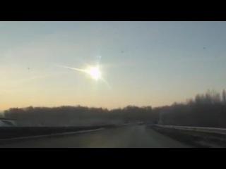 Падение метеорита в Челябинске 15 февраля 2013