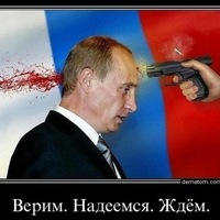 РФ снова запятнала репутацию Совбеза ООН, - США о российском вето на резолюцию по геноциду в Сребренице - Цензор.НЕТ 2869