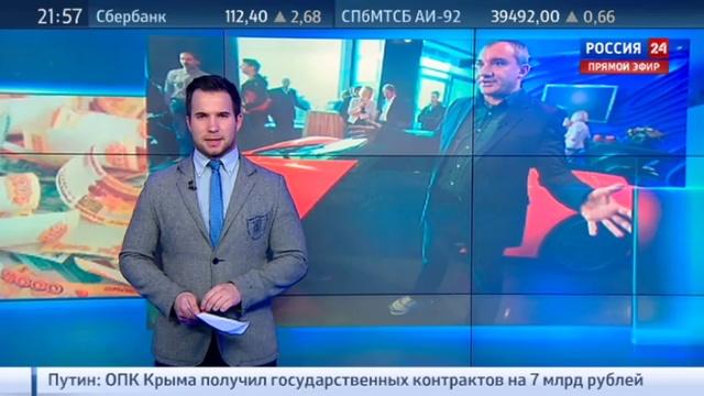 Новости на Россия 24 • Дорогая Маруся: Фоменко заставили расплатиться по кр