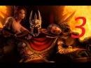 """Overlord II """"3 серия"""" Изучаю башню иного мира"""