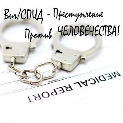 Контакте знакомство днепропетровск в