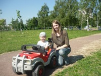 Таня Сабада, 3 октября , Санкт-Петербург, id1238485