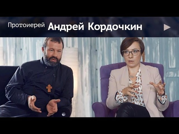 Протоиерей Андрей Кордочкин. Православие в Мадриде. Иммунитет роком или как часто нужна исповедь 16