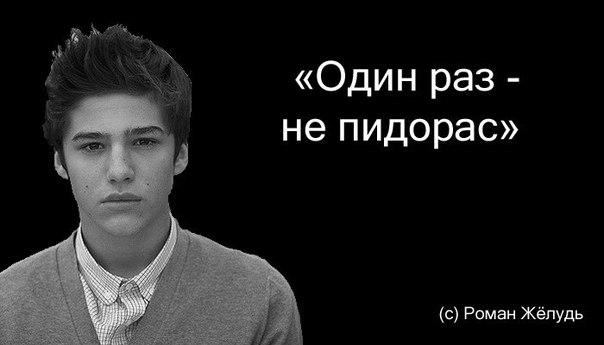 """В КГГА """"регионала"""" Макеенко встретили криками: """"Гауляйтер, геть!"""". У него нет претензий к протестующим - Цензор.НЕТ 9462"""