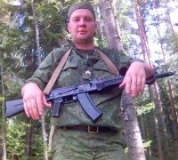 Дмитрий Бидненко, 25 июня , Петрозаводск, id70101566