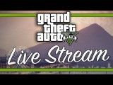 GTA V: ГТА 5 Official Gameplay Walkthrough *LIVE* Exploring And Adventuring The Map Of GTA 5