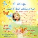 Ляйсан Закирова фото #29