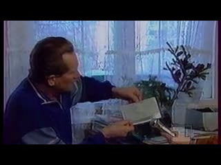 Геннадий Крохалев - автор метода кино-фото-регистрации м...