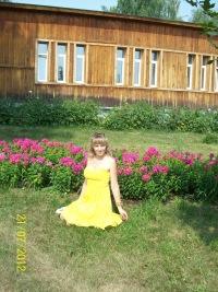 Елена Легостаева, 20 марта 1987, Барнаул, id136164706