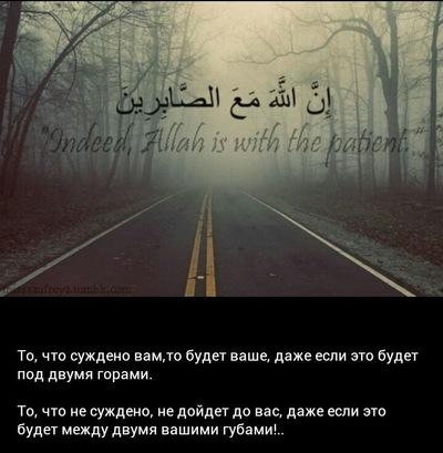 Raba Allaha, 12 апреля 1975, Астрахань, id197740494