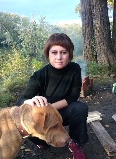 Светлана Рихтер, 4 декабря 1971, Самара, id154644077
