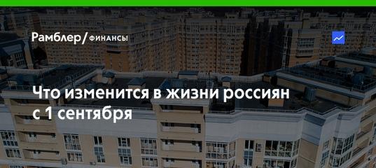 займы под птс в москве Бажова улица