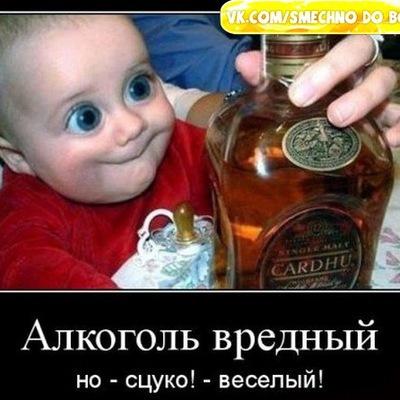 Славик Спицов, Великий Устюг, id104317844