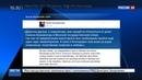 Новости на Россия 24 • Хворостовский не смог выступить в Вене из-за химиотерапии