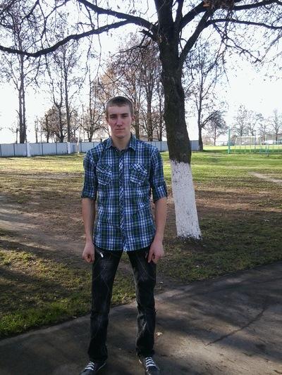 Сергей Касперович, 7 ноября 1996, Уфа, id185681039