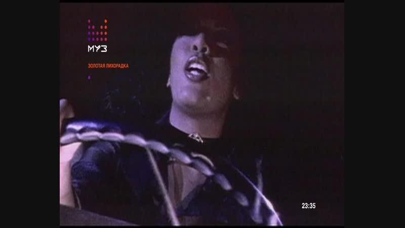 La Bouche - Be My Lover [2nd European Version]