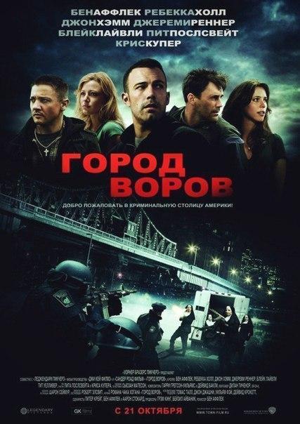 Гopод Boрoв (2010)