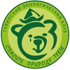 Спасите природу Тувы!