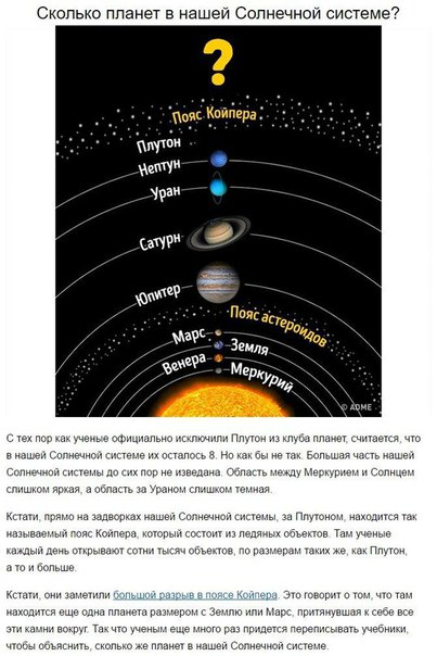 10 научных загадок, которым нет объяснения.